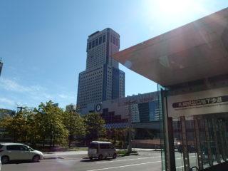 北海道へ旅行してきました3(終)